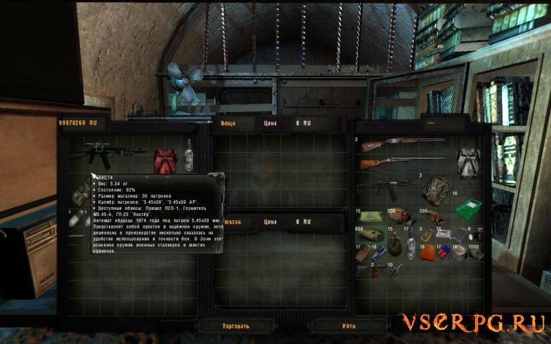Сталкер: Затерянный Мир screen 3