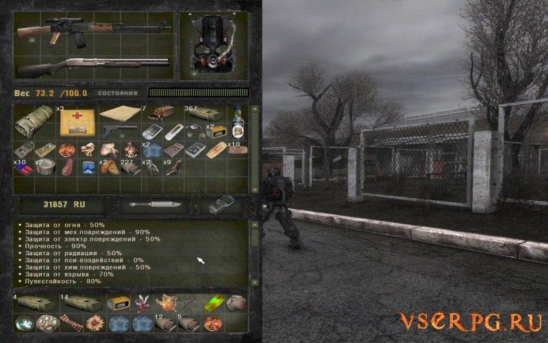 Сталкер: Затерянный Мир 2 screen 1