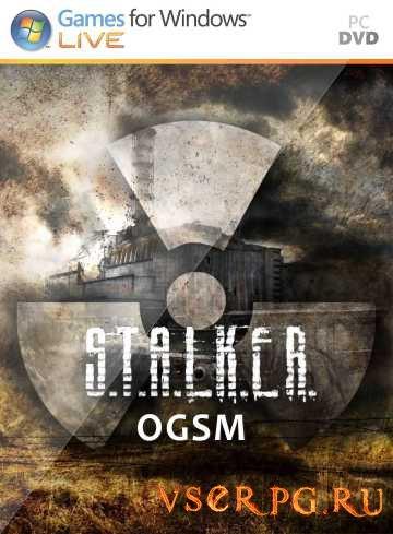 Постер игры OGSM