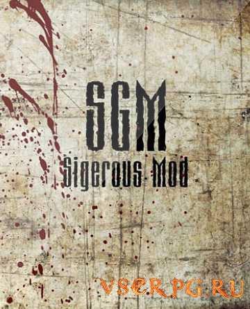 Постер игры Сигериус мод