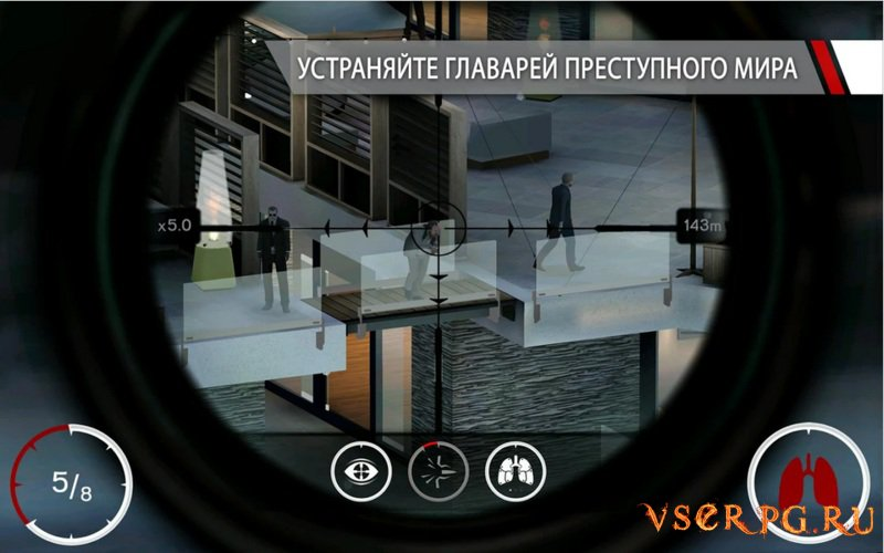 Hitman Sniper [Android] screen 1