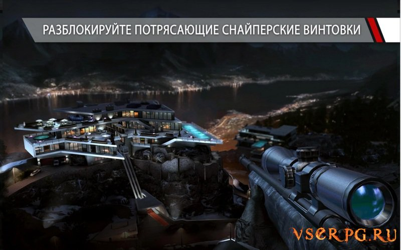 Hitman Sniper [Android] screen 3