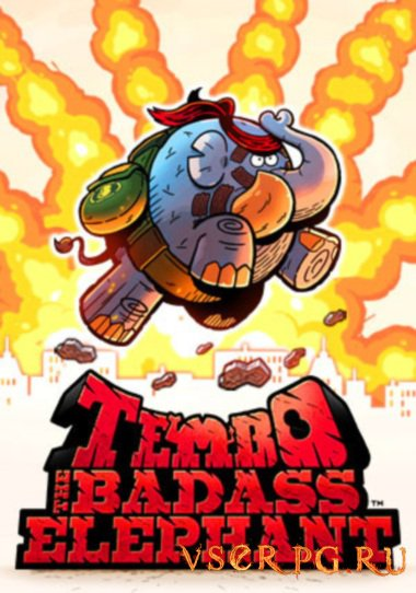 Постер игры Tembo the Badass Elephant