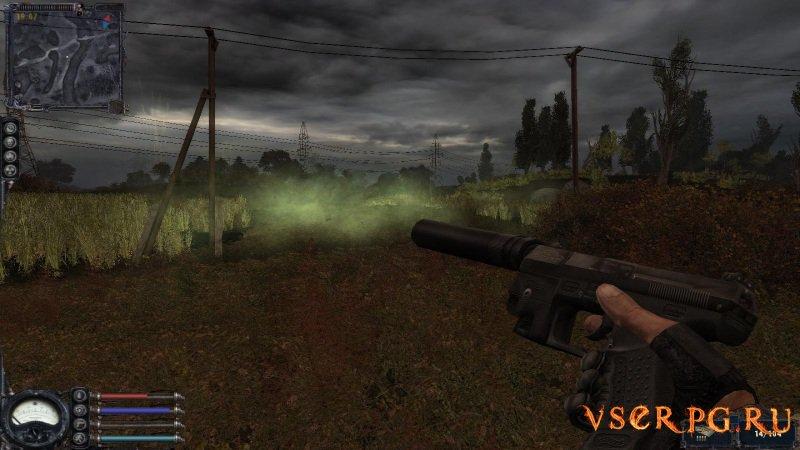 Сталкер: Трудная война screen 1