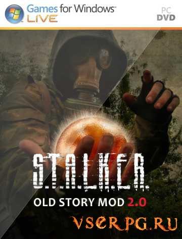 Постер Old Story Mod 2.0