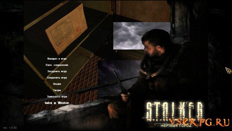 Зов Припяти: Мертвый город screen 3