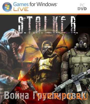Постер игры Сталкер: Война группировок