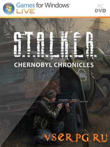 Постер игры STALKER Chernobyl Chronicles