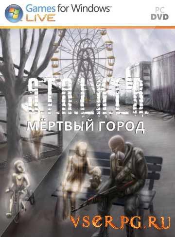 Постер игры Зов Припяти: Мертвый город