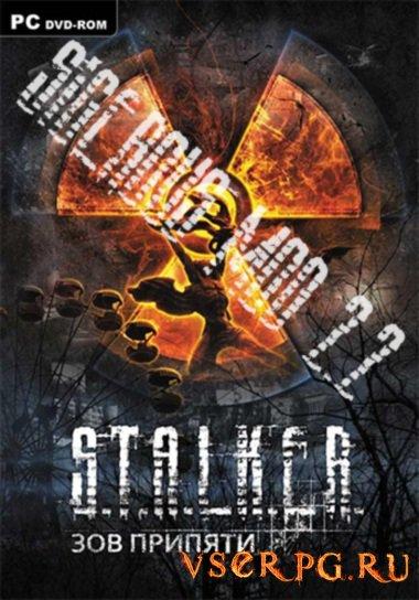 Постер игры Sigerous Mod 2.2