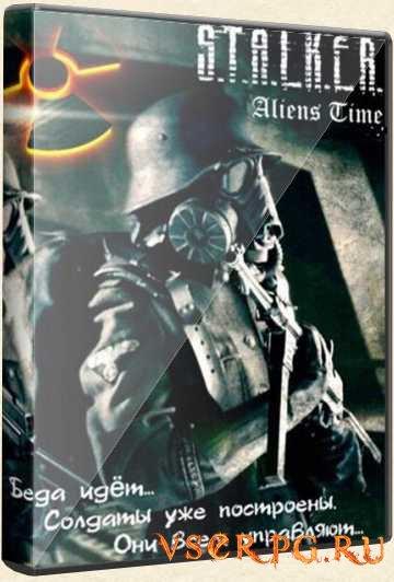 Постер игры Aliens Time