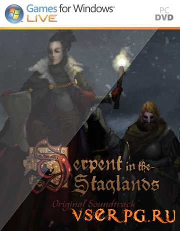 Постер игры Serpent in the Staglands
