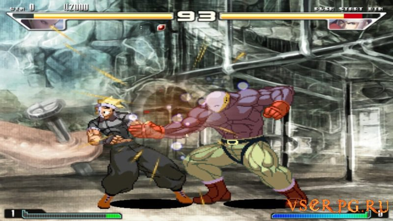 Yatagarasu: Attack on Cataclysm screen 1