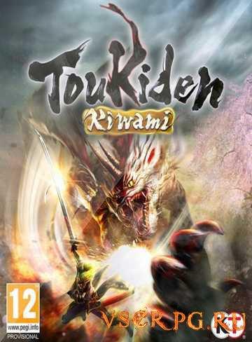 Постер игры Toukiden Kiwami