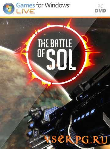 Постер игры The Battle of Sol