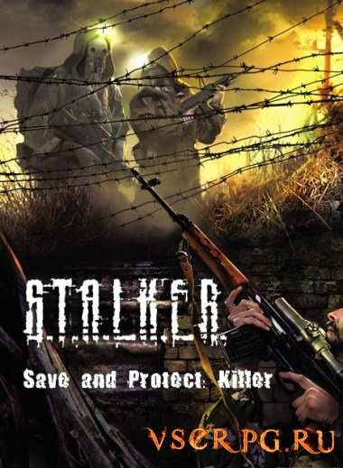 Постер Save and Protect Killer