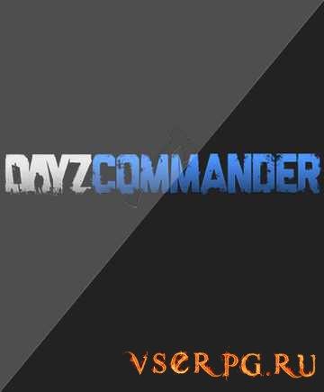 Постер игры DayZ Commander