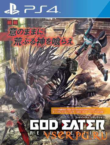 Постер игры God Eater Resurrection