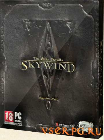 Постер игры The Elder Scrolls Skywind