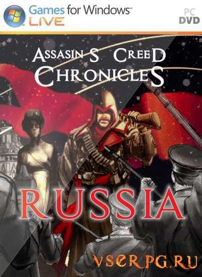 Постер игры Assassins Creed Chronicles Russia