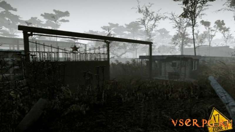 Зона-17: Путь в Тумане screen 3