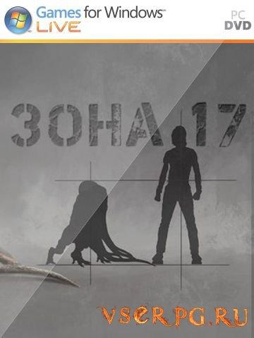 Постер игры Зона-17: Путь в Тумане