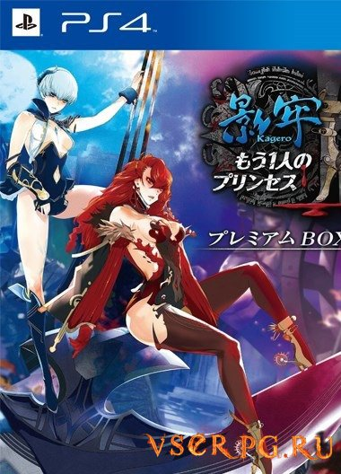 Постер игры Deception IV: The Nightmare Princess PS4