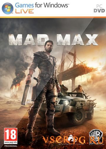 Постер Безумный Макс (2015)