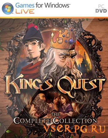 Постер игры King's Quest: Your Legacy Awaits