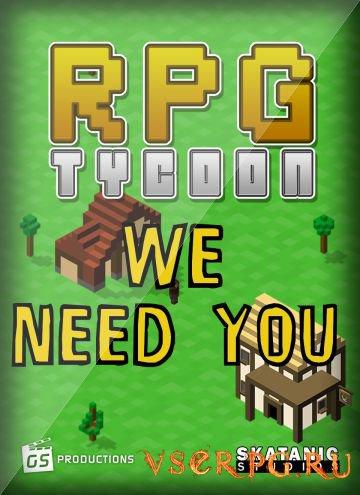 Постер игры RPG Tycoon