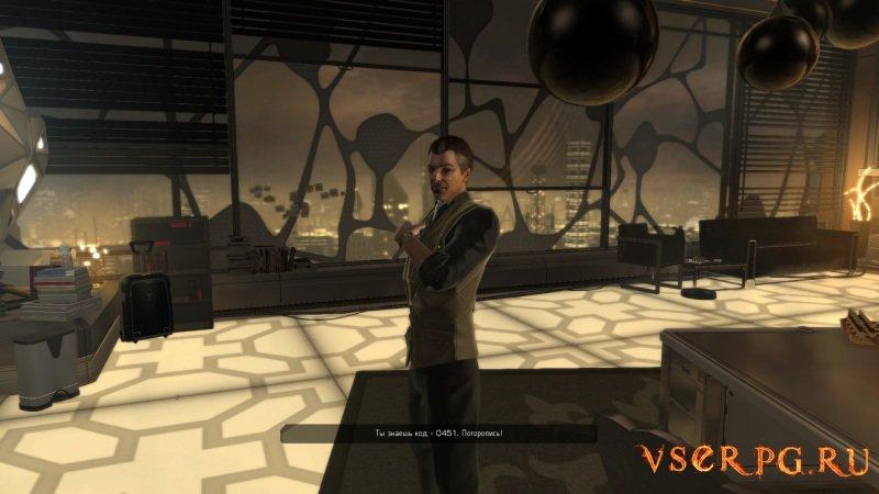 Deus Ex Human Revolution Directors Cut screen 1