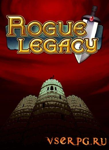 Постер игры Rogue Legacy