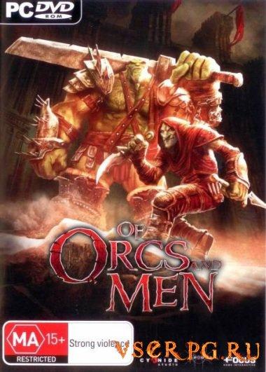 Постер игры Of Orcs and Men
