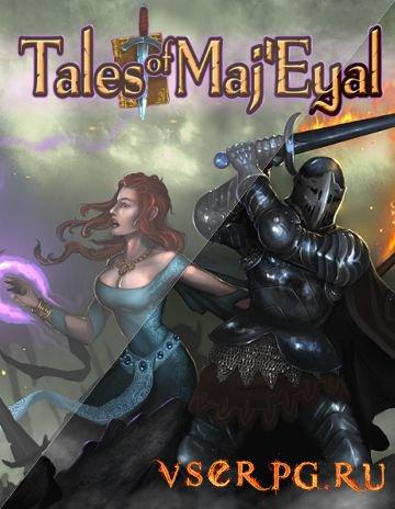Постер игры Tales of Maj'Eyal