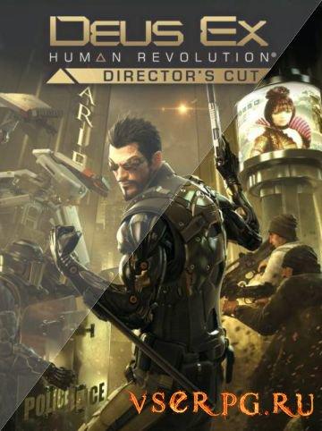 Постер игры Deus Ex Human Revolution Directors Cut