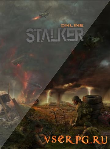 Постер игры sZone Online