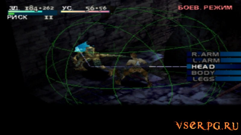 Vagrant Story screen 2