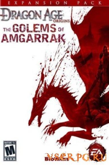 Постер игры Големы Амгаррака