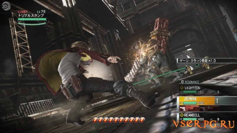 Resonance of Fate screen 2