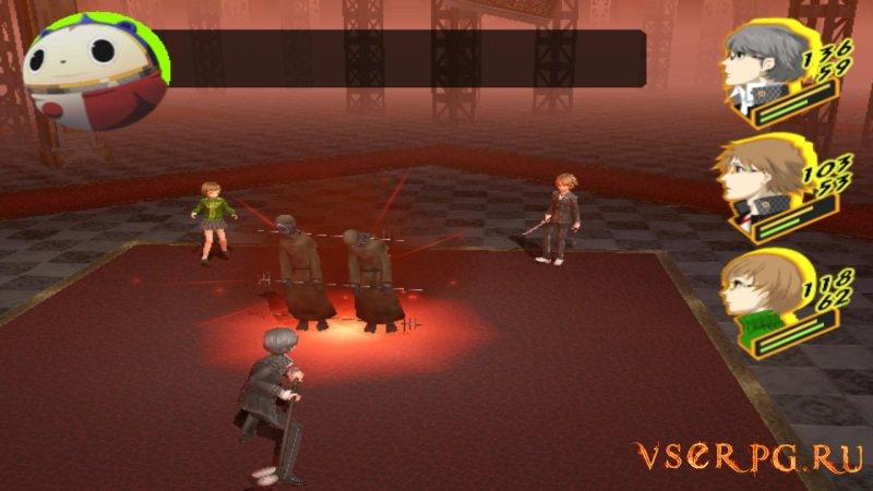 Persona 4 screen 3
