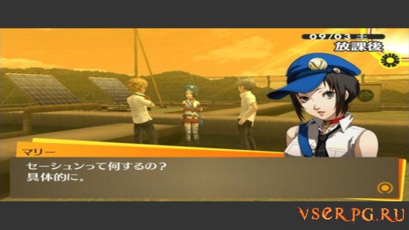 Persona 4 screen 1