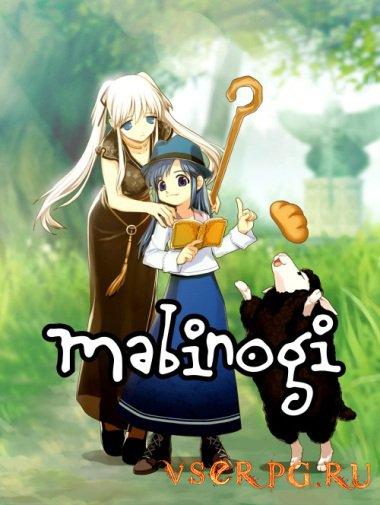 Постер игры Mabinogi