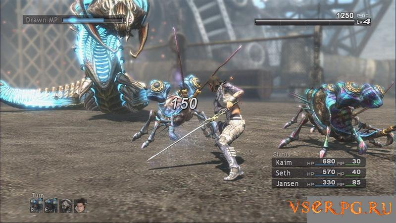 Lost Odyssey screen 1