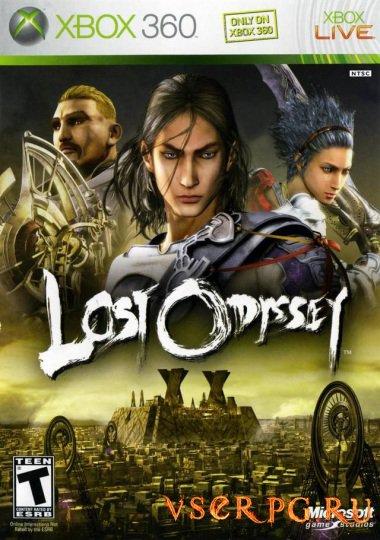 Постер игры Lost Odyssey