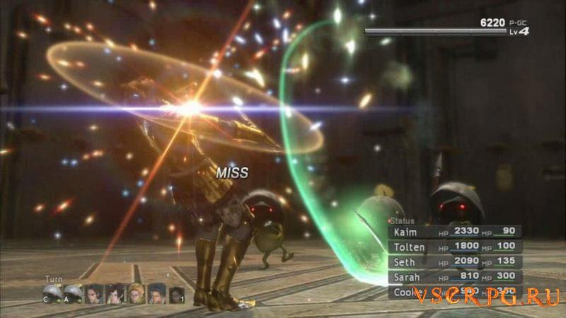 Lost Odyssey screen 2