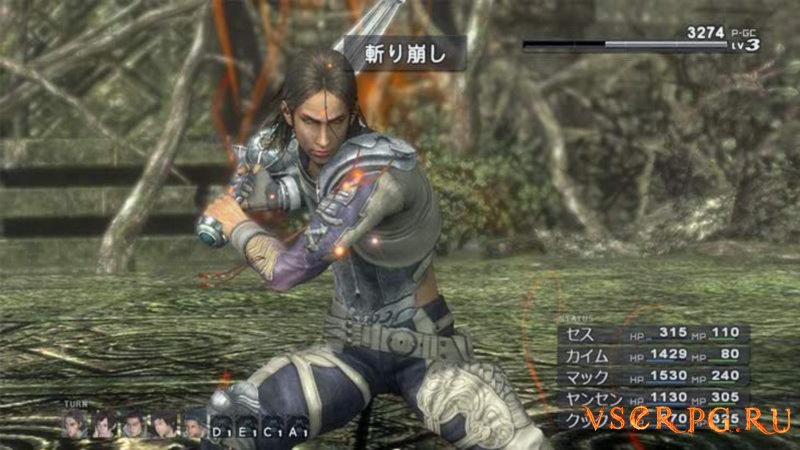 Lost Odyssey screen 3