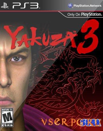 Постер игры Yakuza 3
