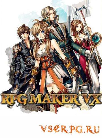 Постер игры RPG Maker VX