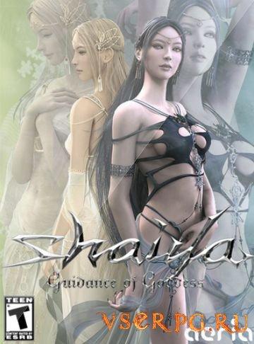 Постер игры Shaiya