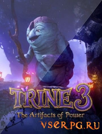 Постер игры Trine 3: The Artifacts of Power